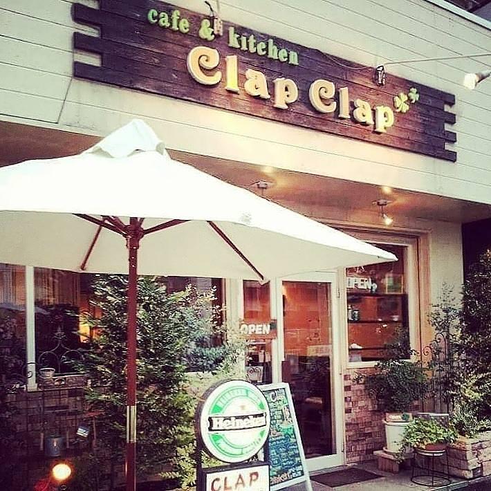 福岡市東区 cafe&kitchen clap clap