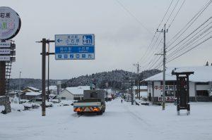 東峰村の雪 国道211号線 道の駅